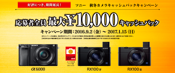 cashback-6000