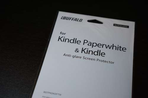 Kindle paperwhite 2015 フィルム