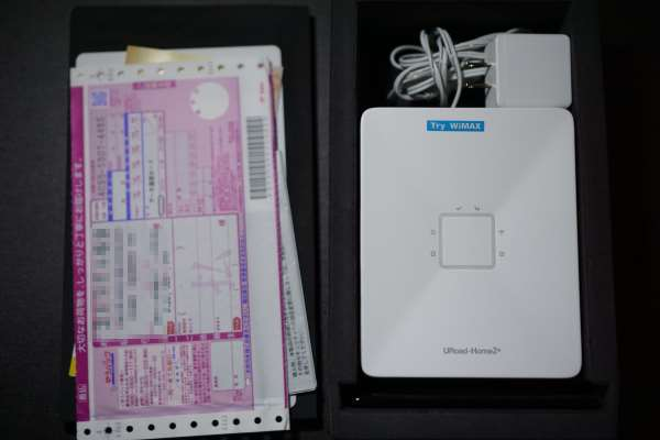 Try Wimax URoad Home 2+
