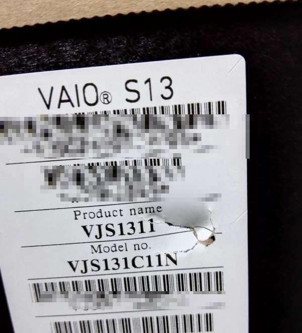 VAIO S13