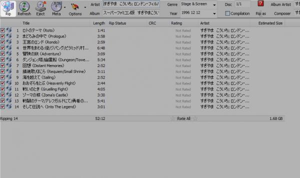 CD ハイレゾ化 dbpoweramp