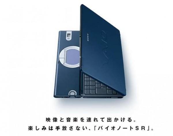 引用:http://www.sony.jp/ProductsPark/Consumer/PCOM/PCG-SR9M/