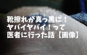 【夏冬兼用】作業・勉強で使える冷めないコップはコレ!象印の保冷保温タンブラーを買ってみた
