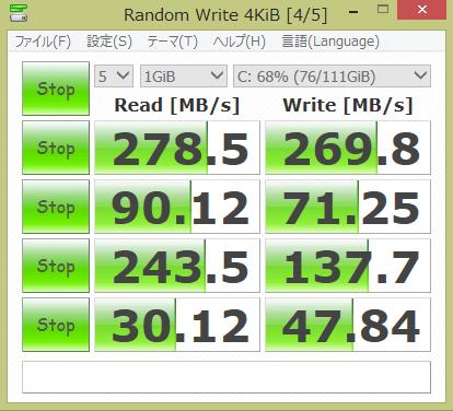 VAIO S13 SSD