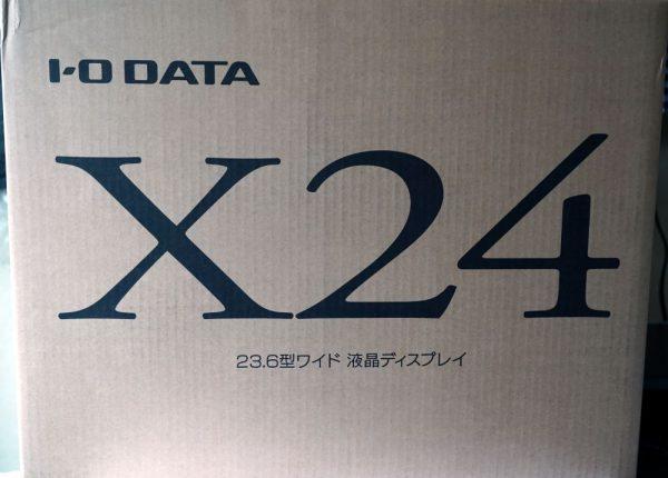 DIOS-MF241XB レビュー