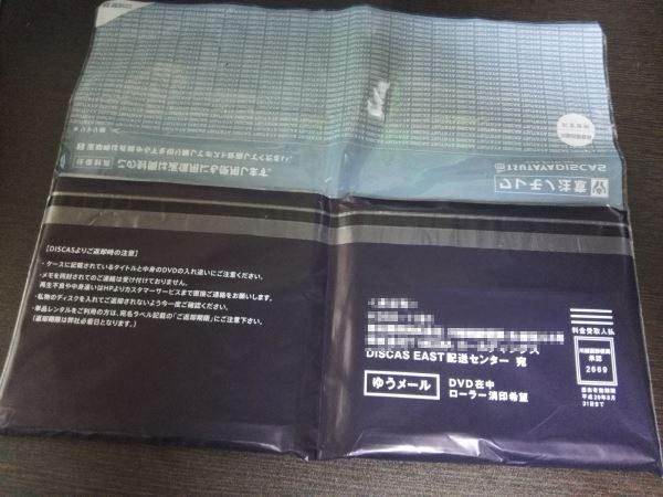 宅配レンタル CD おすすめ