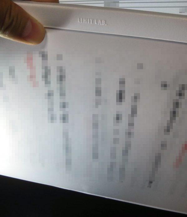 レールファイル 印刷した紙をまとめる 本のように