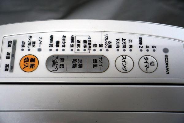 f-yzlx60 除湿機 おすすめ