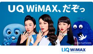 WiMAXルーターW04のクレードルを購入!充電ケーブルがUSB Type-Cになったので注意