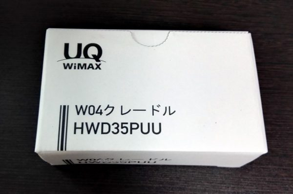 WiMAX W04 クレードル 購入 レビュー