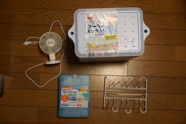 自作クーラー 作り方 扇風機 保冷剤