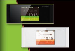 WiMAX2+は家電店舗で契約すると損!ネットがお得な3つの理由