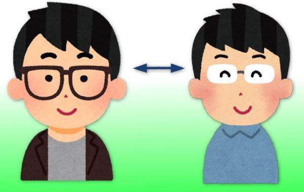 jins ショートテンプルメガネ 見え方