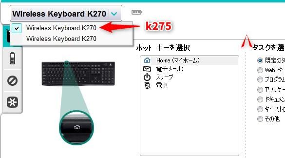 k275 k270 誤認識