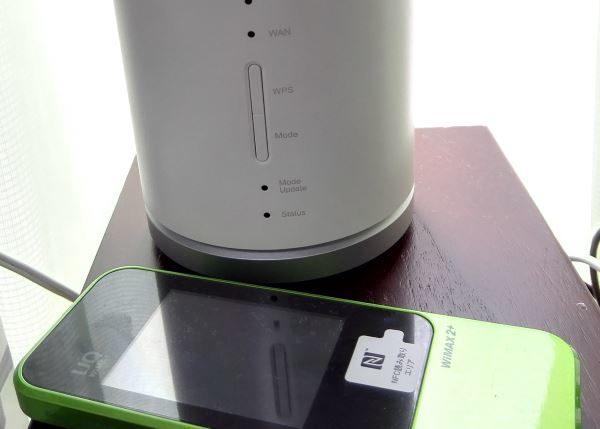 WiMAX L01 W04 契約