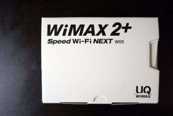 WiMAX2+ ルーター W05 レビュー