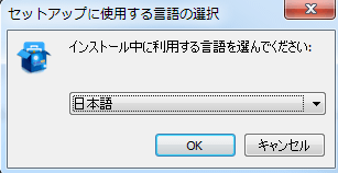 easeus data recovery wizard レビュー