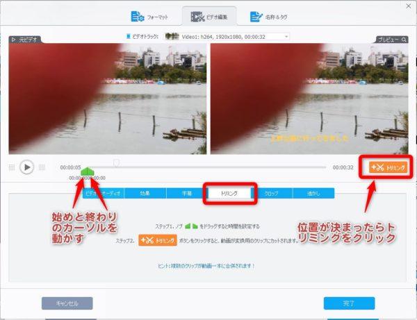 動画編集 VideoProc